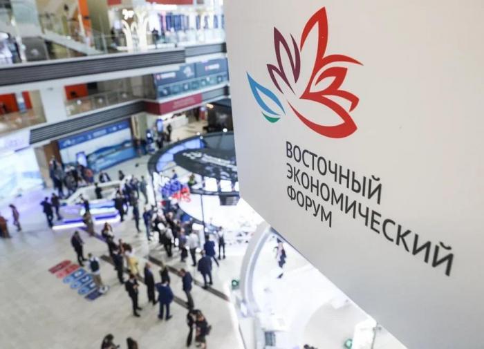 Россия представила повестку Восточного экономического форума во Владивостоке