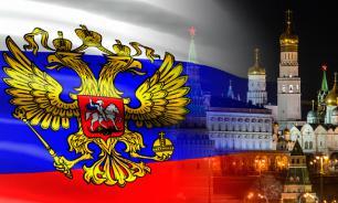 """После """"кризиса-2011"""": Что изменилось в России за четыре года"""