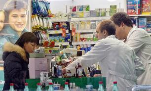 Минздрав утвердит список лекарств для отпуска по рецептам: Зеленки и йода там не будет