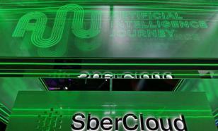 Самый мощный в России: Сбербанк представил суперкомпьютер Christofari