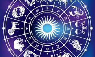 Знаки Зодиака: прогноз для Дев, Весов, Скорпионов, Стрельцов