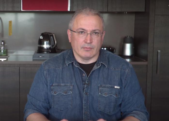 """Ходорковский заявил, что за ним по Лондону """"бродят"""" спецслужбы РФ"""