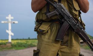 Украина - Россия: на пороге неизбежной войны