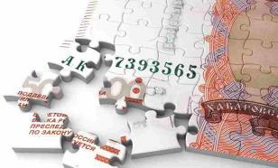 Экономика-2017: Риски и надежды
