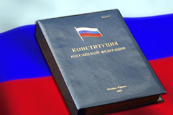 Новая Конституция разработана быстрее, чем в 1993 году