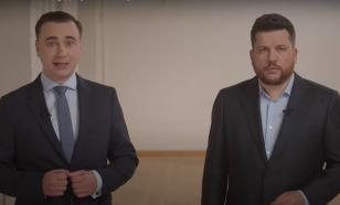 """""""Армия спасения Навального"""" объявила дату """"финальной битвы"""""""