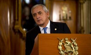 Суд в Гватемале выдал ордер на арест президента