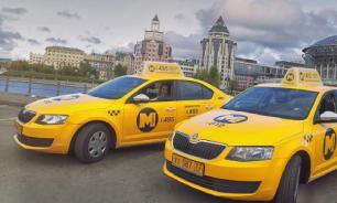 Чиновников в России планируют пересадить на такси