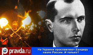 Украинский посол в Польше: Бандеру славим исключительно назло России
