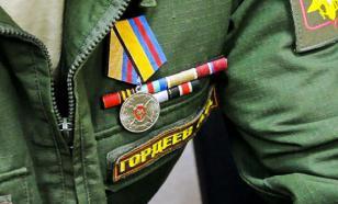 Будет малая война? Минобороны заказало тысячи боевых медалей