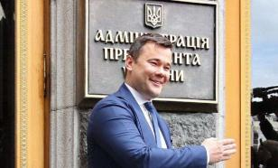 С вещами на выход: глава офиса Зеленского подал в отставку