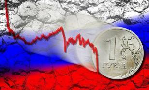 Вероятность нахождения РФ в пятёрке крупнейших экономик мира оценили