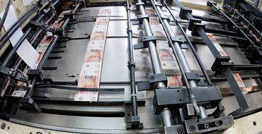 """Московские банкоматы """"Сбербанка"""" прекращают прием 500 и 5000-рублевых купюр"""