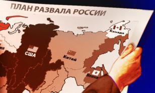 Rand Corporation опубликовал план разрушения России