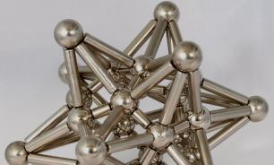США планируют создать запас магнитов для ракет и истребителей