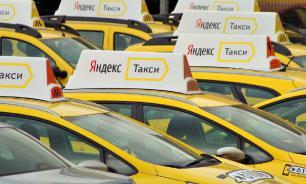 """Силовики получают информацию о пассажирах """"Яндекс.Такси"""""""