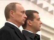 Руководство страны простилось с Виктором Черномырдиным