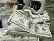 Центробанк рекомендует банкам выяснять происхождение средств клиентов