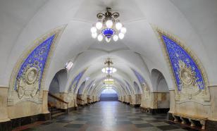 Иностранные фанаты назвали поразившие их станции метро