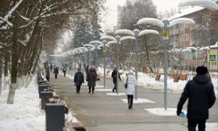 Подмосковье опередило другие регионы по комфортности городской среды