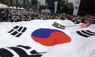 Граждане Южной Кореи хотят объявить импичмент президенту