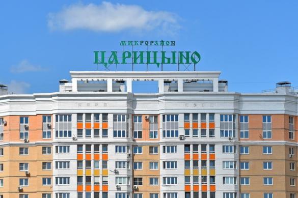 """Генподрядчиком проблемного ЖК """"Царицыно"""" станет компания """"Стратегия"""""""