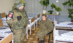 Комиссия минобороны назвала причины трагедии в воинской части