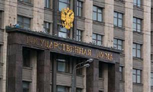 Депутат Госдумы прокомментировал стрельбу в Рязанской области