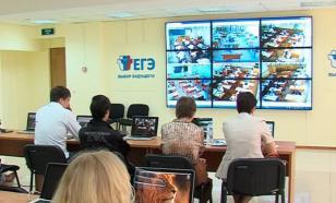 """""""Ростелеком"""" разработал новую видеосистему для наблюдения за ходом ЕГЭ"""