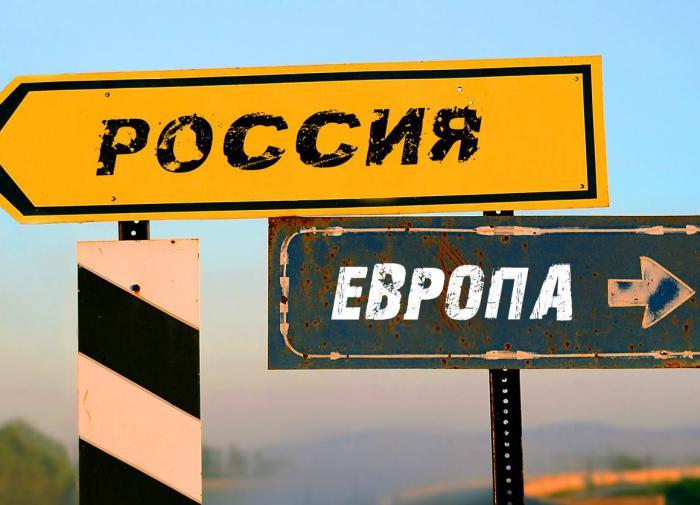 Путин призвал Европу подумать о будущем и договориться. А как же США?