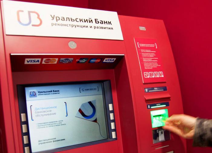 Под Екатеринбургом грабители взорвали банкомат