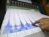 В Сибири произошло мощное землетрясение. Нарушена связь