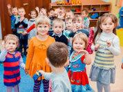 ХМАО-Югра становится маяком для дошкольного образования
