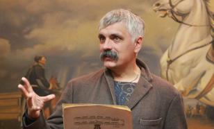 """Отдыхающих в Крыму украинцев предложили наказывать за """"пособничество оккупантам"""""""