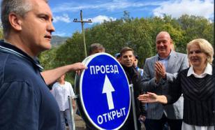 В Москве задержан замглавы Крыма