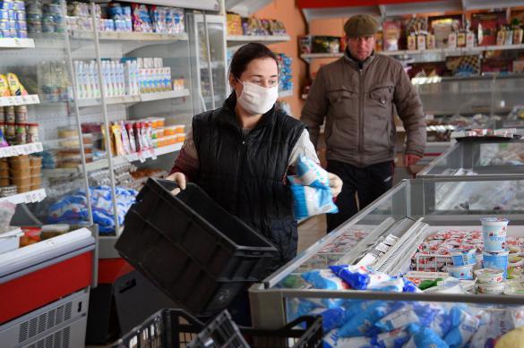 Чайка отметил необходимость поддержки сферы производства продуктов