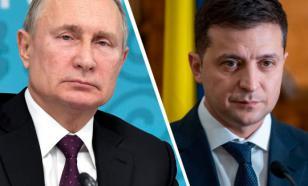 Киев попросил Москву о переговорах