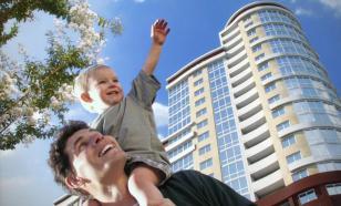 Фонд будущих поколений инвестируют в недвижимость