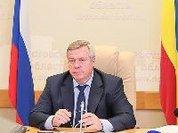 Межнациональный мир - основа благополучия Ростовской области