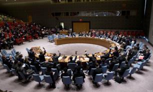 Четыре страны проголосовали в ООН против резолюции России по САР