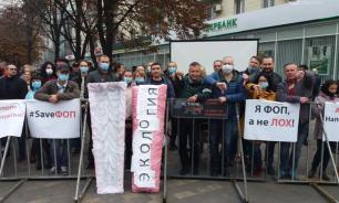 """""""Я не лох"""", розовый гроб, бунт радикалов: украинцы недовольны Зеленским"""