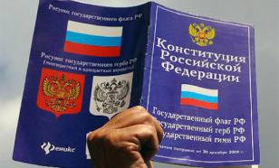 Закон о поправках в Конституцию одобрили в Совете Федерации