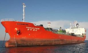 Иран - Южной Корее: в захвате вашего судна политика ни при чём