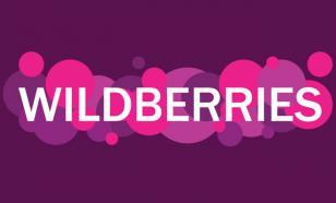 Украина наказала Wildberries из-за пророссийской пропаганды
