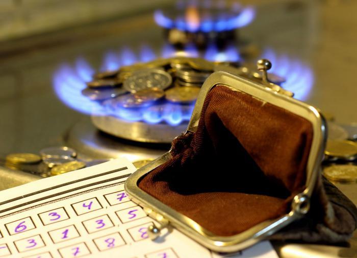 Россия уменьшит поставки и будет смотреть на драку — британцы о дефиците газа