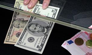 Фальшивые деньги распространяются через теневые обменные пункты – эксперт
