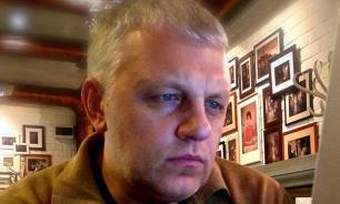Журналиста Павла Шеремета взорвали в центре Киева