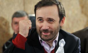 Бывший депутат Госдумы РФ Пономарев получил гражданство Украины