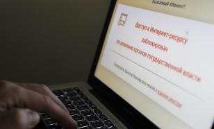 За отказ удалить информацию предусмотрен штраф до 15 миллионов рублей