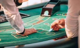 Власти усилят налоговый контроль выигрышей в казино